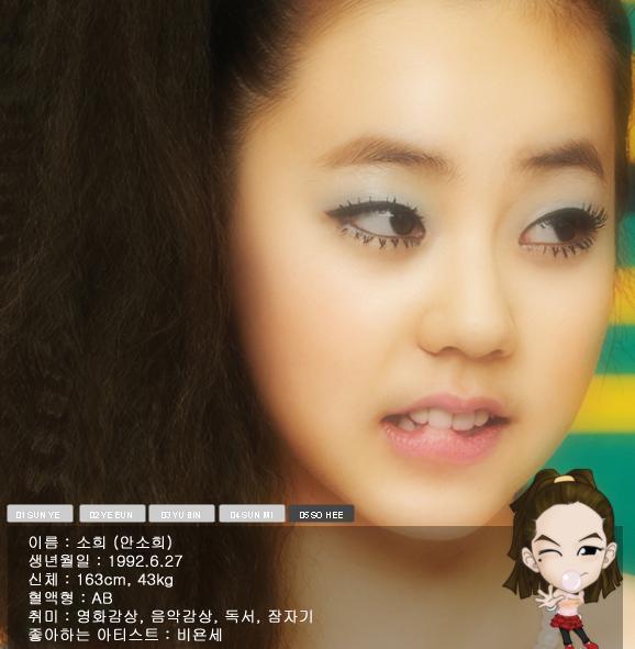 sohee1