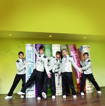 big-bang-skoolooks