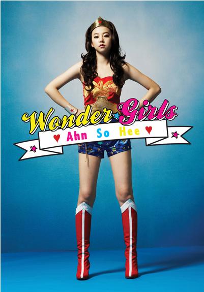 ahn-sohee