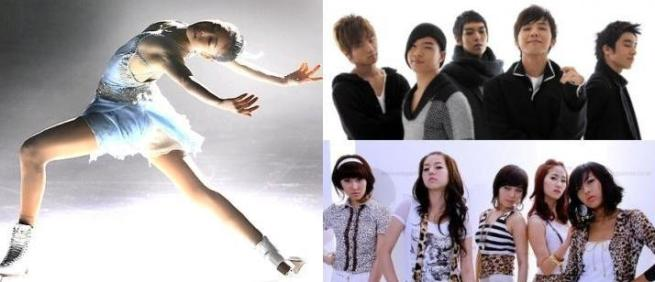 kim-yuna-big-bang-wonder-girls