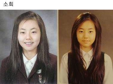 sohee-graduation-photo