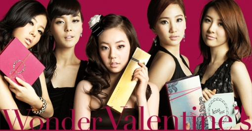 wonder girls wonder valentine's