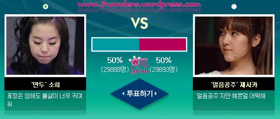 sohee-vs-jessica-copy1