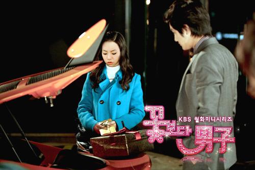 sohee-as-gaeul-in-bof-1
