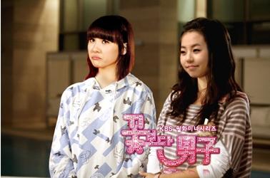 sunmi-sohee-in-bof1