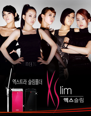 wonder-girls-ever-xslim
