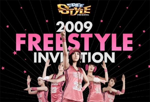 freestyleinvitation