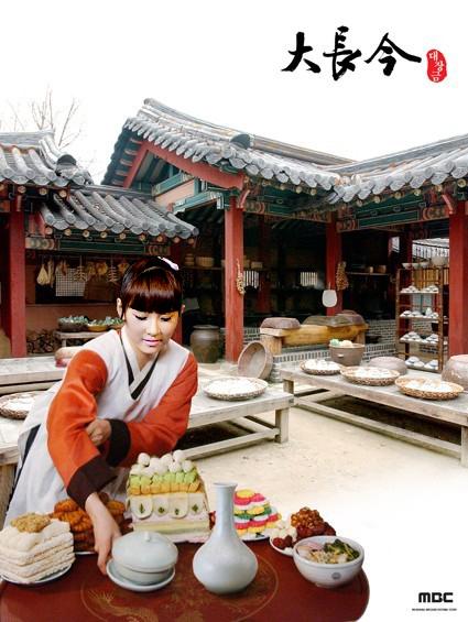 sunmi as DaeJangGuem