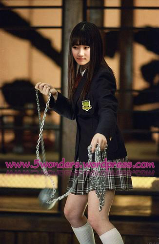 Yeeun as Gogo Yubari Kill Bill vol